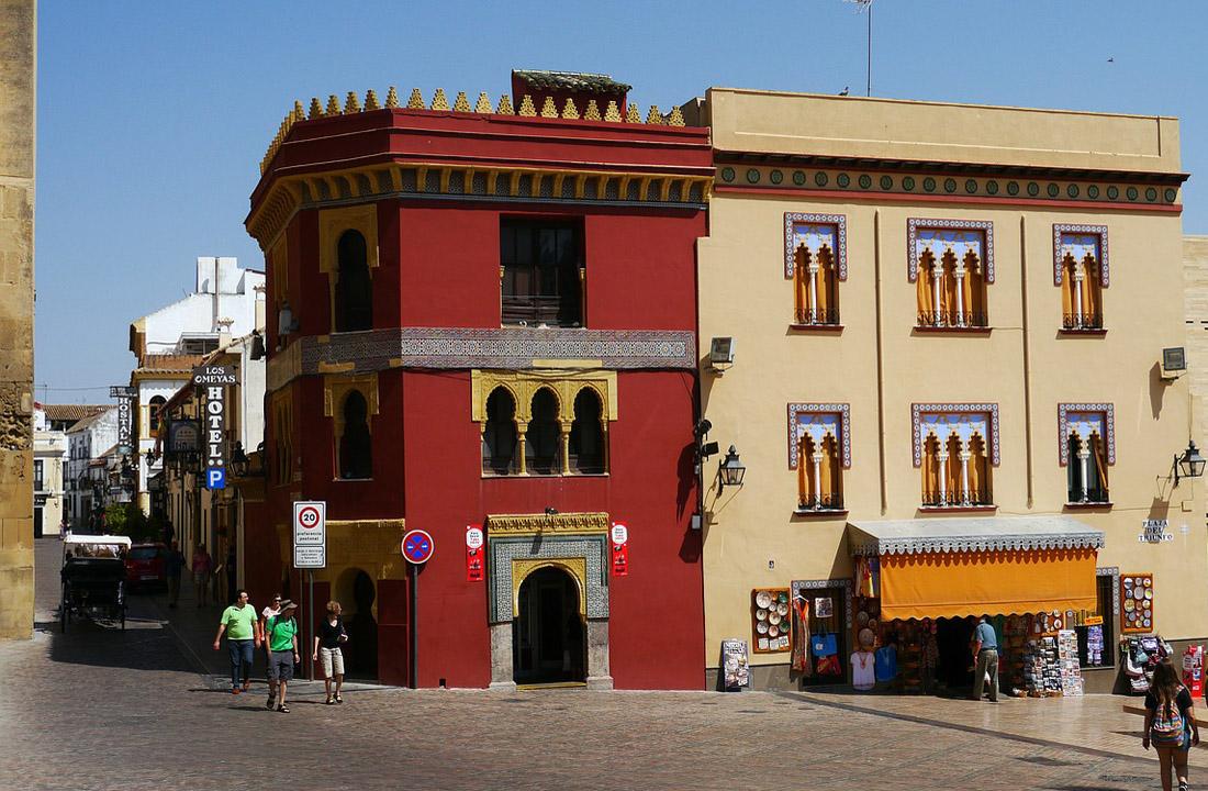 MADRID & ANDALUCIA FOOD TOUR